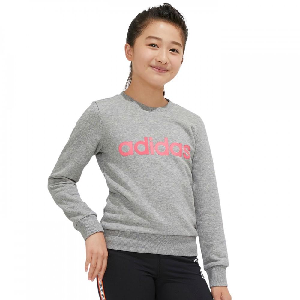 Adidas Bluza Dziewczęca Wkładana Szary Melanż