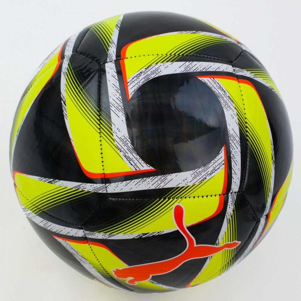 PUMA SPAIN Ball Piłka Nożna Holograficzna