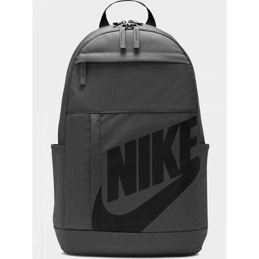 Plecak Nike Elemental Miejski Dwukomorowy Do szkoły Szary