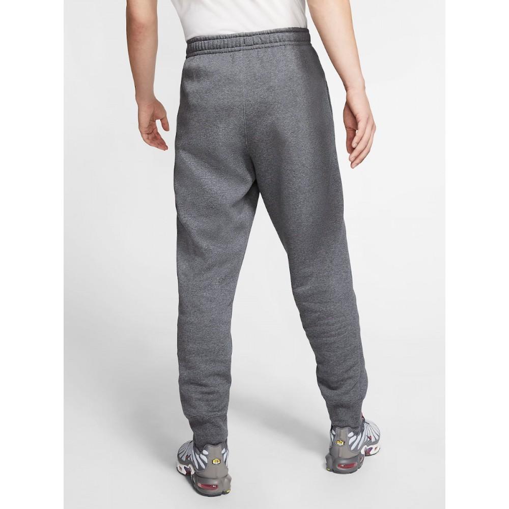 Nike Park Męskie Spodnie Bawełniane Sportowe Ciemny Szary