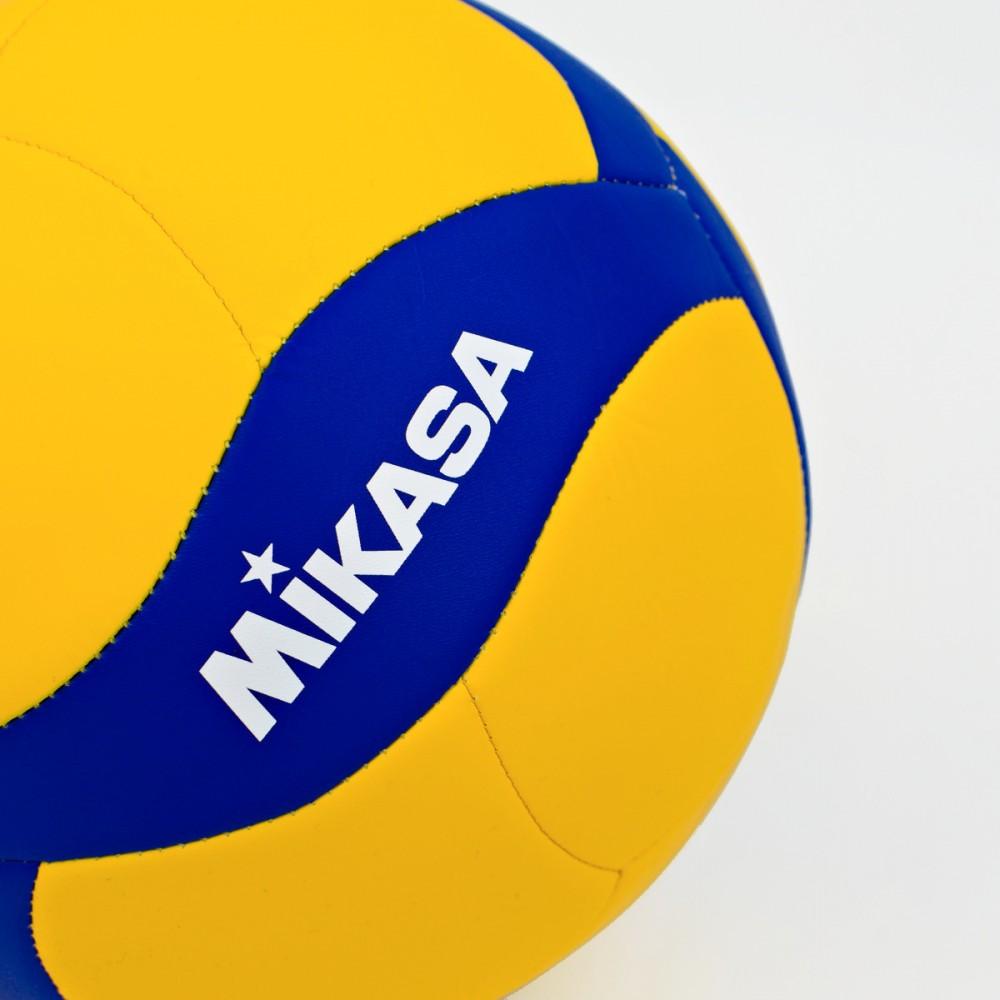 Piłka Siatkowa Mikasa V370W Żółto - Niebieska